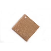 Kvadrat, børstet, ca. 15 mm, RG, 2 stk.