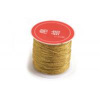 Tråd, guldfarvet, ca. 0,8 mm, ca. 25 meter