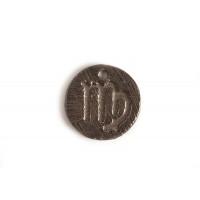Stjernetegn, jomfru, 12 mm, BP, 1 stk.